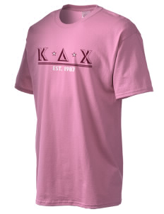 Kappa Delta Chi Men's Essential T-Shirt