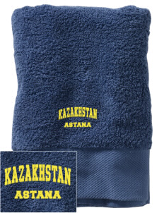 Kazakhstan Embroidered Zero Twist Resort Towel