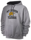 Mount Hebron High SchoolYearbook