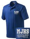 Mesquite High SchoolSoftball
